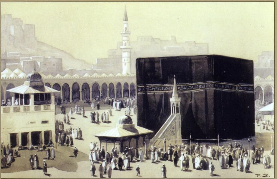 Osmaņu impērijas laika Kābas zīmējums