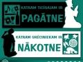 105 ticigais un grecinieks