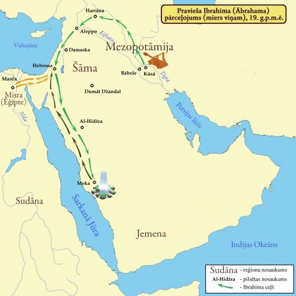 Pravieša Ibrahīma (Ābrahāma) pārceļojuma karte