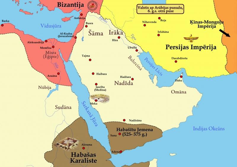 Politiskā Arābijas pussalas karte neilgi pirms Muhammada (s) piedzimšanas