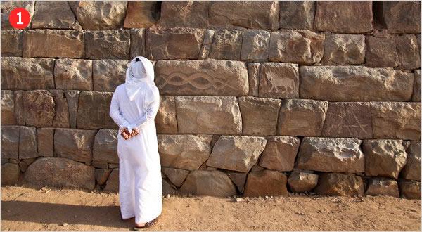 Arheoloģiskajā saitā atrodas akmens celtnes ar seniem zīmējumiem. Tajā tika atrasti dažādi seni instrumenti un pašlaik atrodas arī neliels muzejs