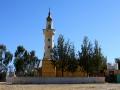 Mošeja Negaš pilsētā Etiopijā, kurā dzīvo apmēram 8000 iedzivotāji