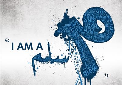 parlieciba 3 - kad pazinot par islama pienemsanu400