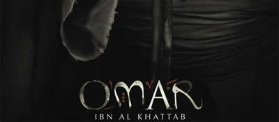 vesture 6 - kalifa umara ibn khataba bailes400