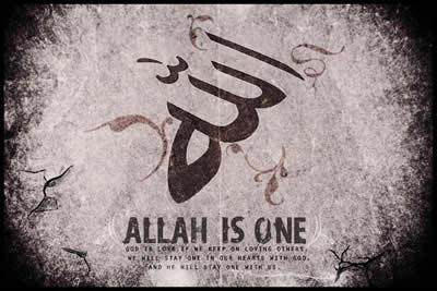 parlieciba 4 - bibl - kas ir Allahs400
