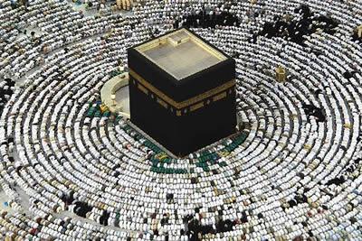 Kaaba - muslimu lūgšanu virziens