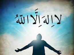 Šahada - ticibas apliecinājums