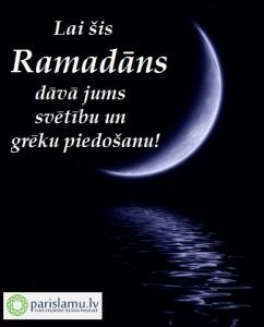 Ramadāns 2014