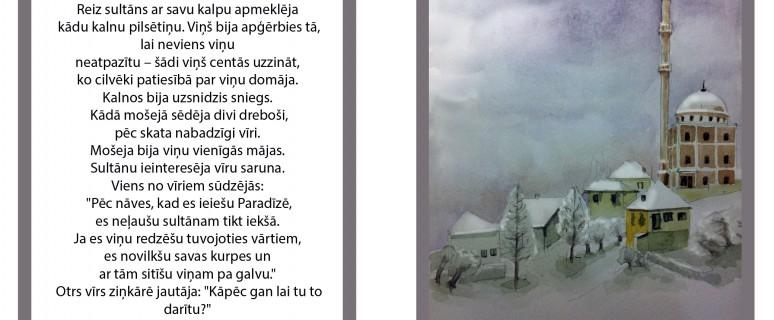 kaimins paradize1