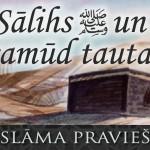 saleh un samud tauta