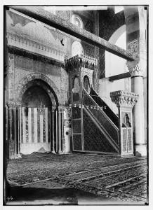 Salāhuddīna minbars pirms tā iznīcināšanas 1967. gadā