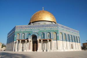 Klints kupola mošeju atjaunoja sultāns Suleimāns 16. gadsimtā. Tai laikā uzliktās flīzes joprojām rotā tās ārpusi