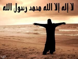 muslim-woman-and-shahada