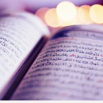 closeup-of-a-book-of-quran-mushaf-photos-books-of-quran-001