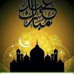 mubarak-eid-ul-fitr-2014