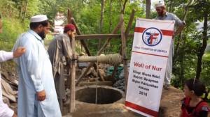 Izplatīts labdarības veids ir ziedošana aku rakšanai rajonos, kur grūtības ar ūdens ieguvi