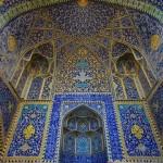islam-art-610x360