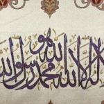 Islamic-Embroidery