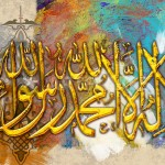 arabi-master24lk