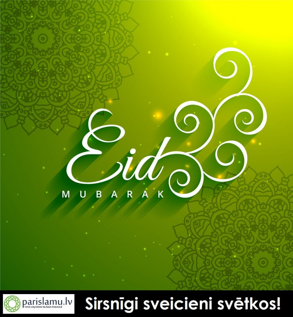 eid-mubarak-creative-text-in-green-background-vector-14300528